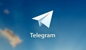 راه اندازی کانال تلگرام شرکت ارشک صنعت